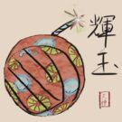 Amaterasu's Cherry Bomb by Midna