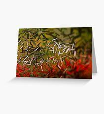 Pseudo Bacterium  Greeting Card