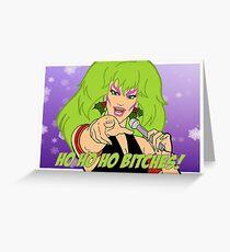 Ho Ho Ho Bitches! Greeting Card