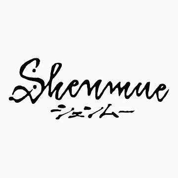 Shenmue - Logo by CountLatchula