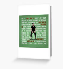 Just Do It Greeting Card