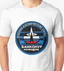 Baikonur Cosmodrome Logo Unisex T-Shirt