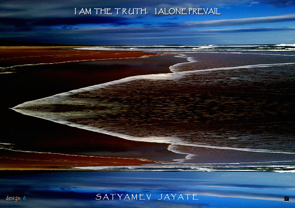 I am the TRUTH by design6