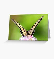 Eye to Beady Eye Greeting Card