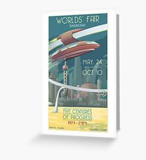 Futuristic Earth Travel Poster Greeting Card