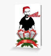 Shia Labeouf Merry Christmas Greeting Card