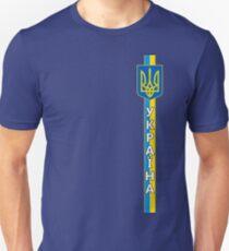 Ukraine T-Shirt Slim Fit T-Shirt