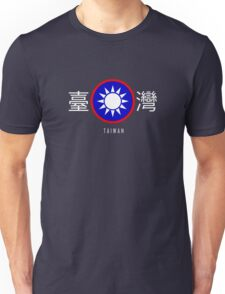 Taiwan T-Shirt Unisex T-Shirt