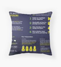 Purim explained: A Jewish holiday infographic Throw Pillow