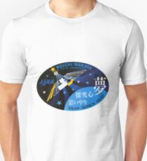 Expedition 39 - Wakata Commander Patch Unisex T-Shirt