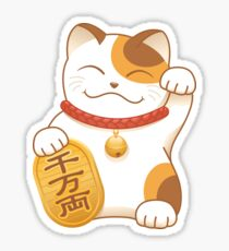 Japanese Lucky Cat, Calico Maneki Neko Sticker