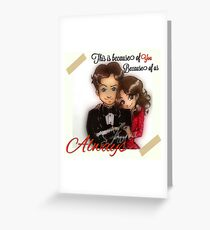 This is because of us Greeting Card