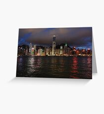 Kyle Vs. Victoria Harbor Greeting Card
