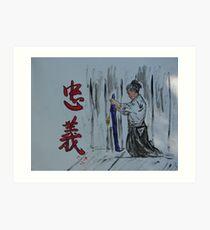 """Chuugi""  by Carter L. Shepard Art Print"