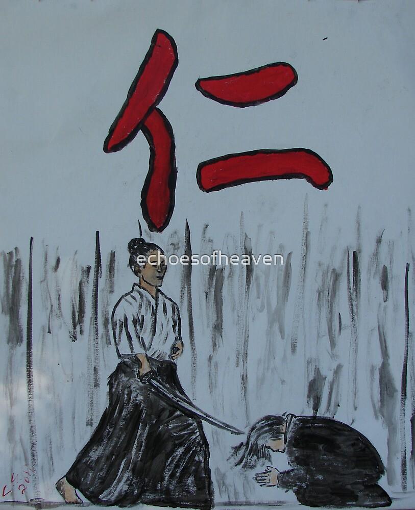 """""""Jin""""  by Carter L. Shepard by echoesofheaven"""