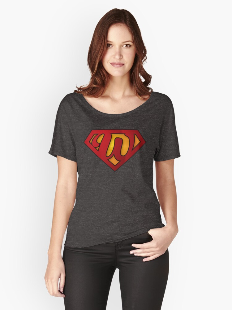 Super W Women's Relaxed Fit T-Shirt Front