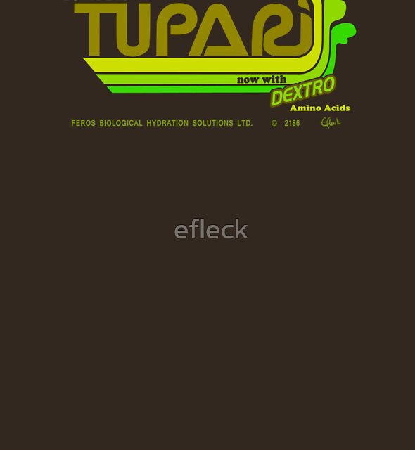 Tupari Logo Green by efleck