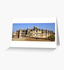 Gwalior fort Greeting Card
