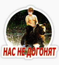 Matt Bellamy's Dom Howard shirt Sticker