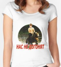 Matt Bellamy's Dom Howard shirt Women's Fitted Scoop T-Shirt