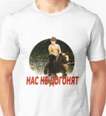 Matt Bellamy's Dom Howard shirt Unisex T-Shirt