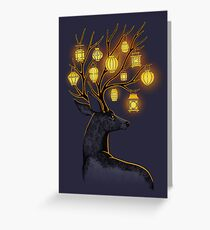 Dream Guide Greeting Card