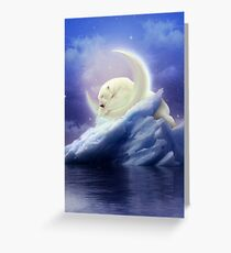 Guard Your Heart. Protect Your Dreams. Greeting Card