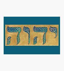 Tetragrammaton Photographic Print
