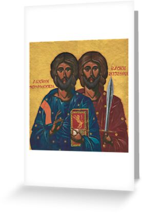 Jesus Christ by Edmund J. Gray