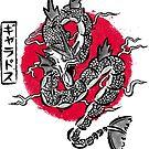 Ryu no inku by Paula García