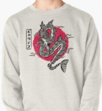 Ryu keine Tinte Sweatshirt
