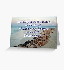 """""""Psalm 124:4"""" Color by Carter L. Shepard Greeting Card"""