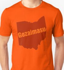 Ohayou (Ohio) Gozaimasu (Romanized) Unisex T-Shirt