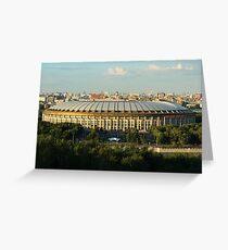 Luzhniki Stadium Greeting Card