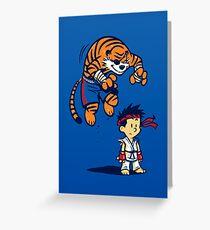 Tiger! - POSTER Greeting Card