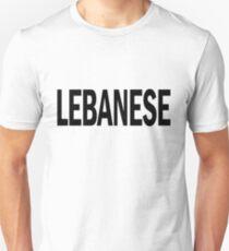 lebanese. Unisex T-Shirt