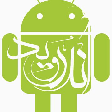 Android Arabic - أندرويد by anas45