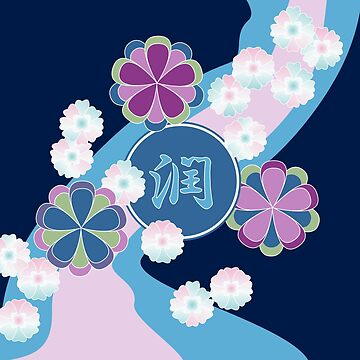 Japanese Chrysanthemums Floating Floral River Pink Blue Nagarekiku by beverlyclaire