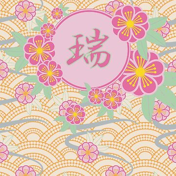 Japanese Plum Blossoms Ume Pink Orange Scallop Mizumizushii Lush  by beverlyclaire