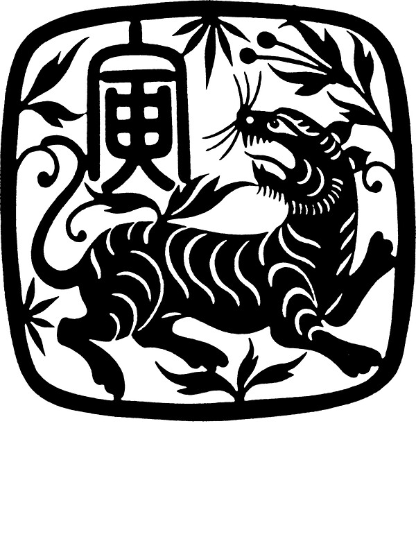 Chinese Paper Cut Tiger T Shirt Stickers By Holidayt