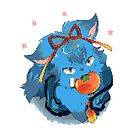 Pixel Doggy Sayo by Makiechan