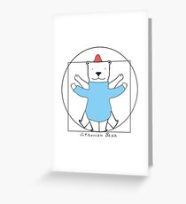 Vitruvian Bear Greeting Card