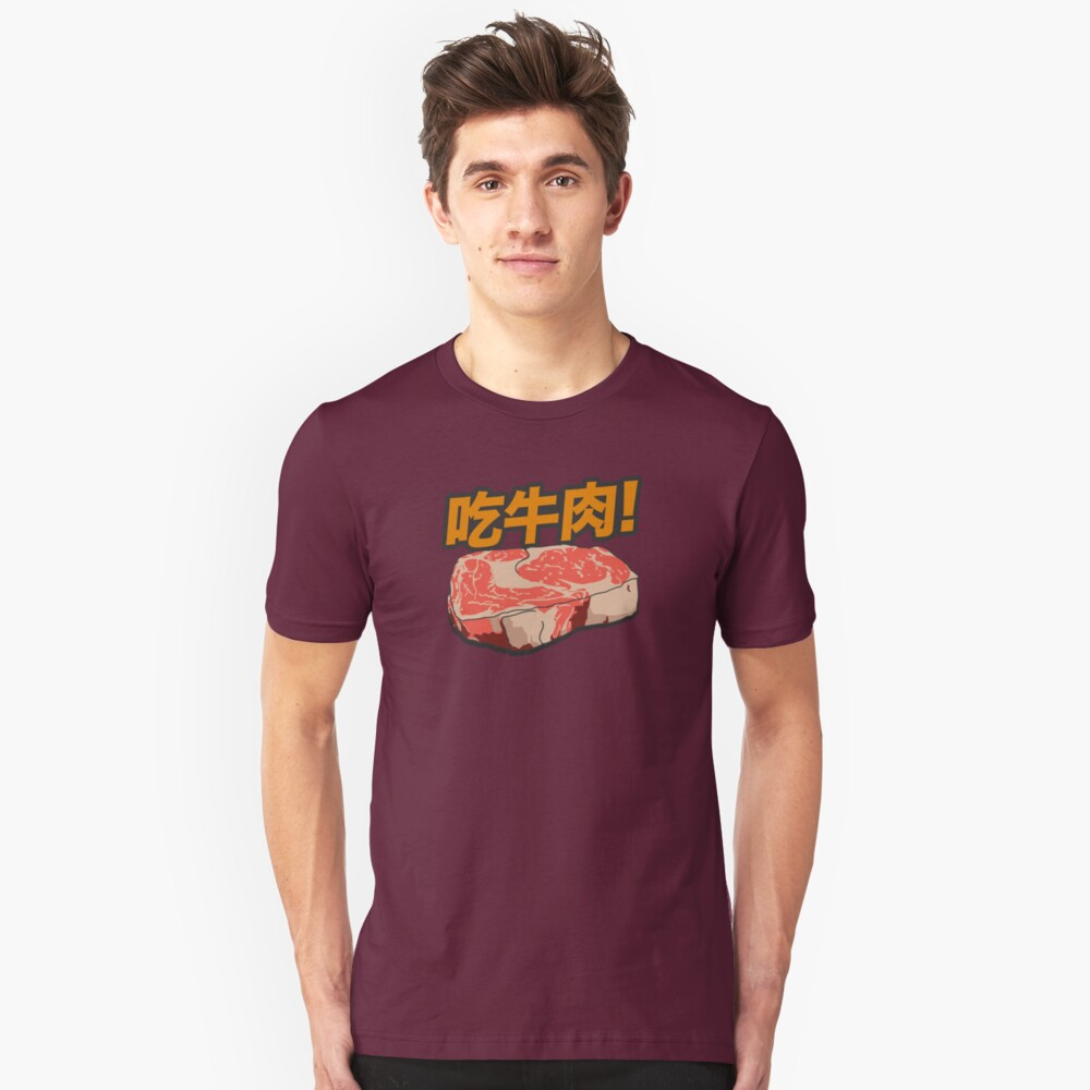 Eat Beef! Slim Fit T-Shirt