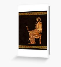 Ancient Greek Businessman Greeting Card