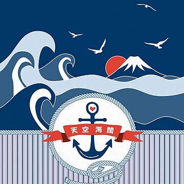 Japanese Nautical Anchor Rope Wave Mt Fuji Seagull by beverlyclaire