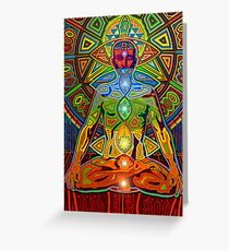 Kundalini digital - 2012 Greeting Card