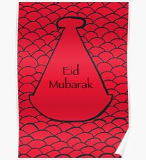 Moroccan Red Tagine Eid Illustration - Middle Eastern Card Poster