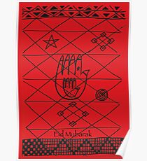 Moroccan Fatima's Hand Eid Illustration - Middle Eastern Card Poster