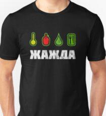 THIRST Unisex T-Shirt