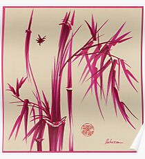 """Pink Gives Us Hope"" - Original sumi-e bamboo asian brush pen painting Poster"